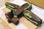 Airplane Cake Template