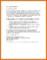Appeal Letter For Dismissal