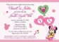 Baby Shower Online Invitations Templates