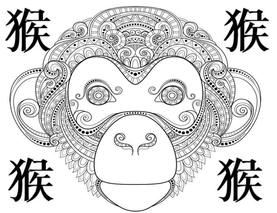 chinese new year animal masks templates - sampletemplatess
