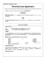 Contract For Loaning Money Template
