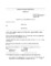 Court Order Template