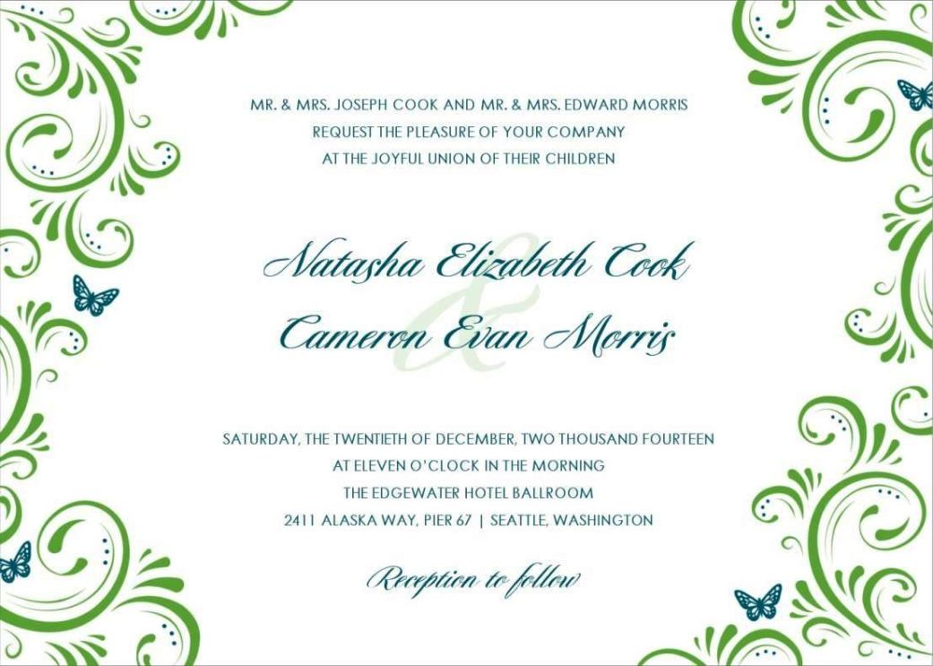 electronic invitation templates free download