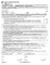 Equipment Lease Contract Template