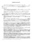 Free Printable Rental Lease Agreement Templates