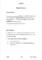Graphic Artist Contract Template
