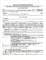 Home Purchase Agreement Template