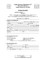 Html Register Form Template