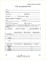 Job Application Form Template Pdf
