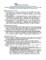 Letter Of Appeal For Insurance Denial