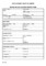 Motor Accident Report Form Template