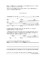 Music Manager Contract Template