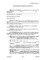 One Page Contract Template