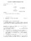 Price Agreement Contract Template