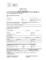 Program Registration Form Template