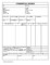 Quickbooks Invoice Templates Free