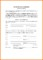Rental Contract Template Uk