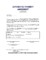 Repayment Contract Template