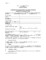 Security Service Contract Template