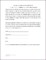 Simple Hold Harmless Agreement Template