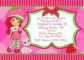 Strawberry Shortcake Invitation Template