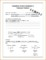 Temporary Contract Of Employment Template