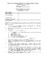 Us Employment Contract Template