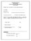 Wage Agreement Template
