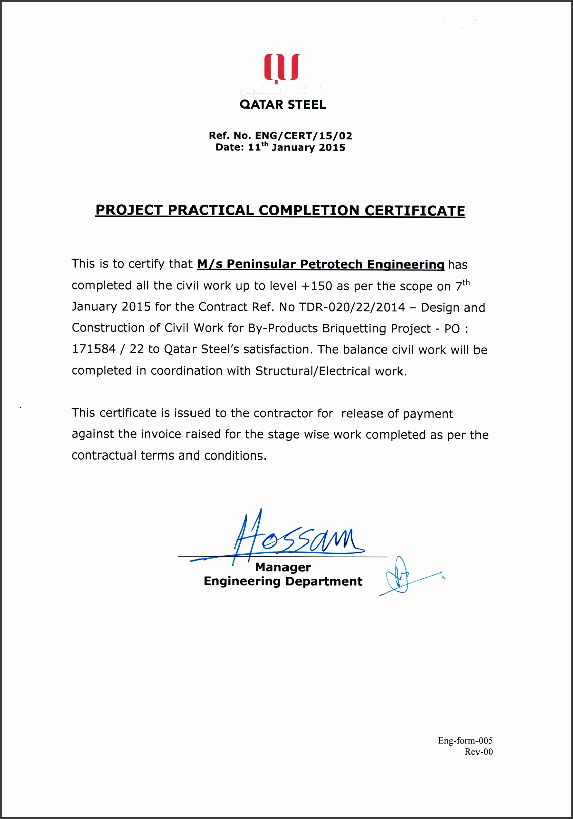 project completion certificate format doc