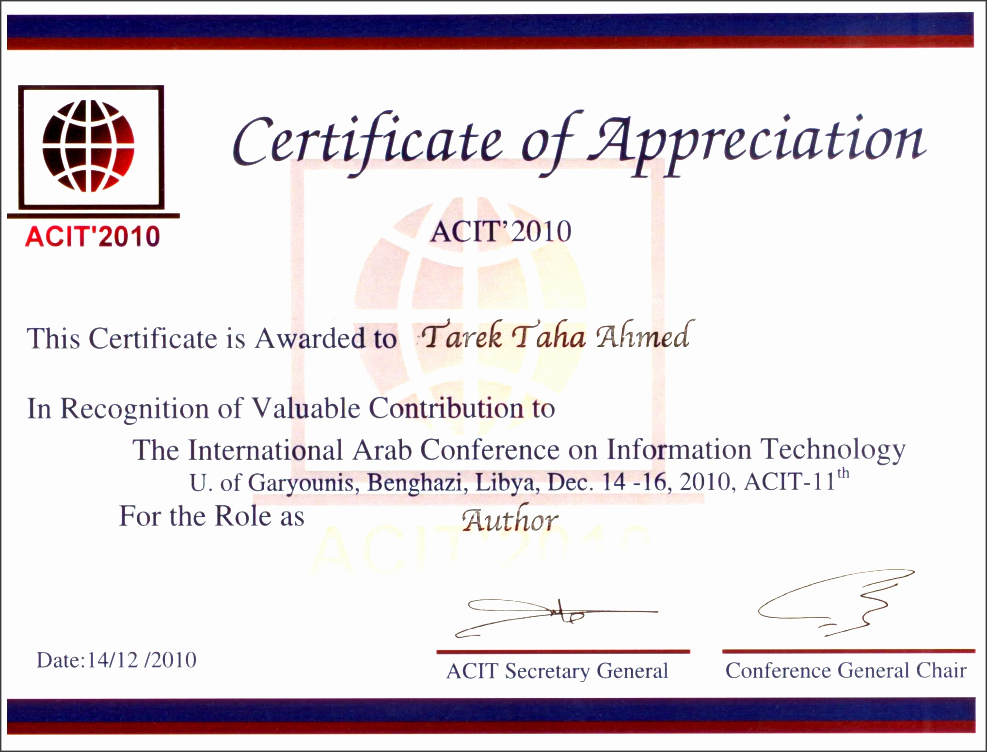 7 download free certificate of appreciation template