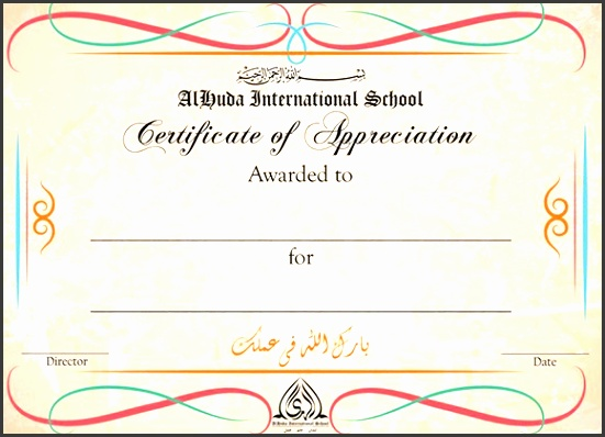 appreciation certificate format