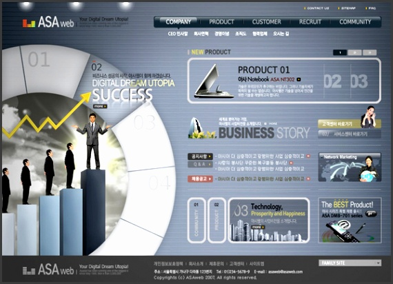 Korea business template PSD material for free