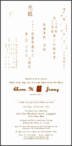 5 Chinese Wedding Card Wording Template - SampleTemplatess ...