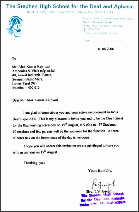 Mumbai invited Mr Alok Kumar Kejriwal as the Chief Guest