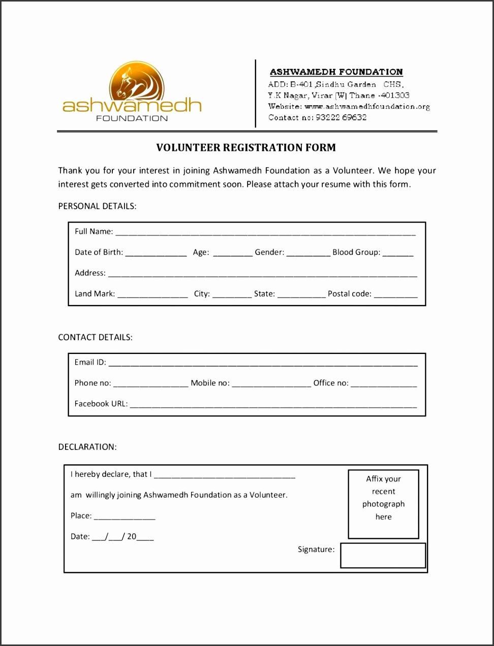 10 free event registration form template word. Black Bedroom Furniture Sets. Home Design Ideas