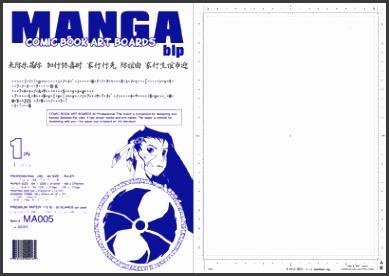 BLP MANGA IC BOOK PAPER B4 1PLY 20SH Currently