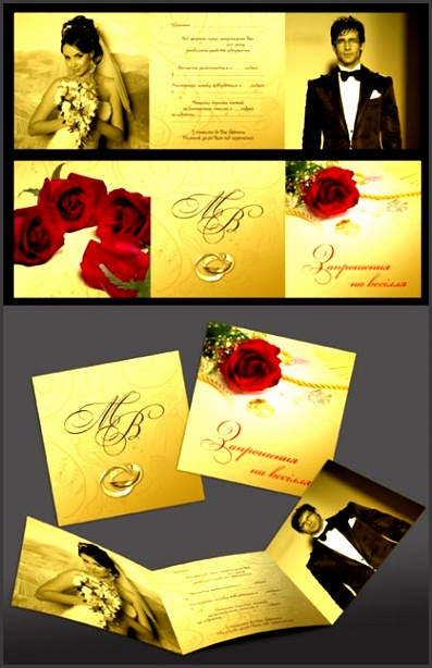 7 photoshop wedding invitation templates psd free download. Black Bedroom Furniture Sets. Home Design Ideas