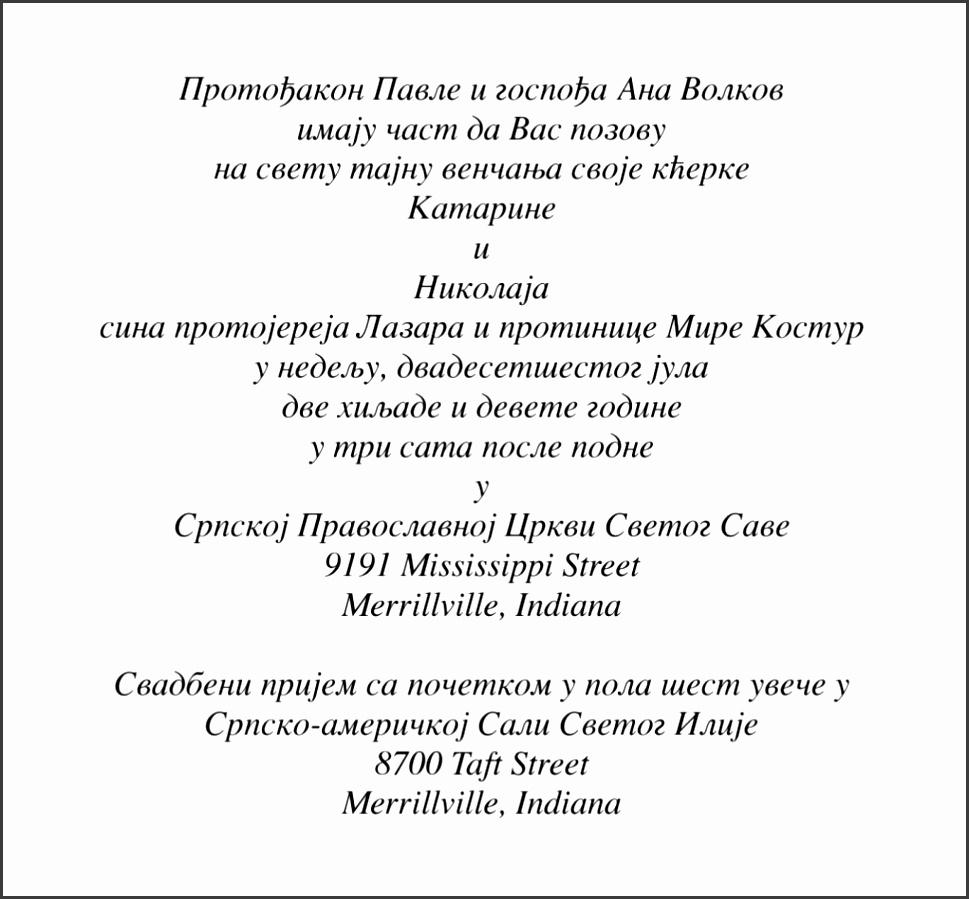 Dinner party invitation letter acurnamedia dinner party invitation letter stopboris Gallery