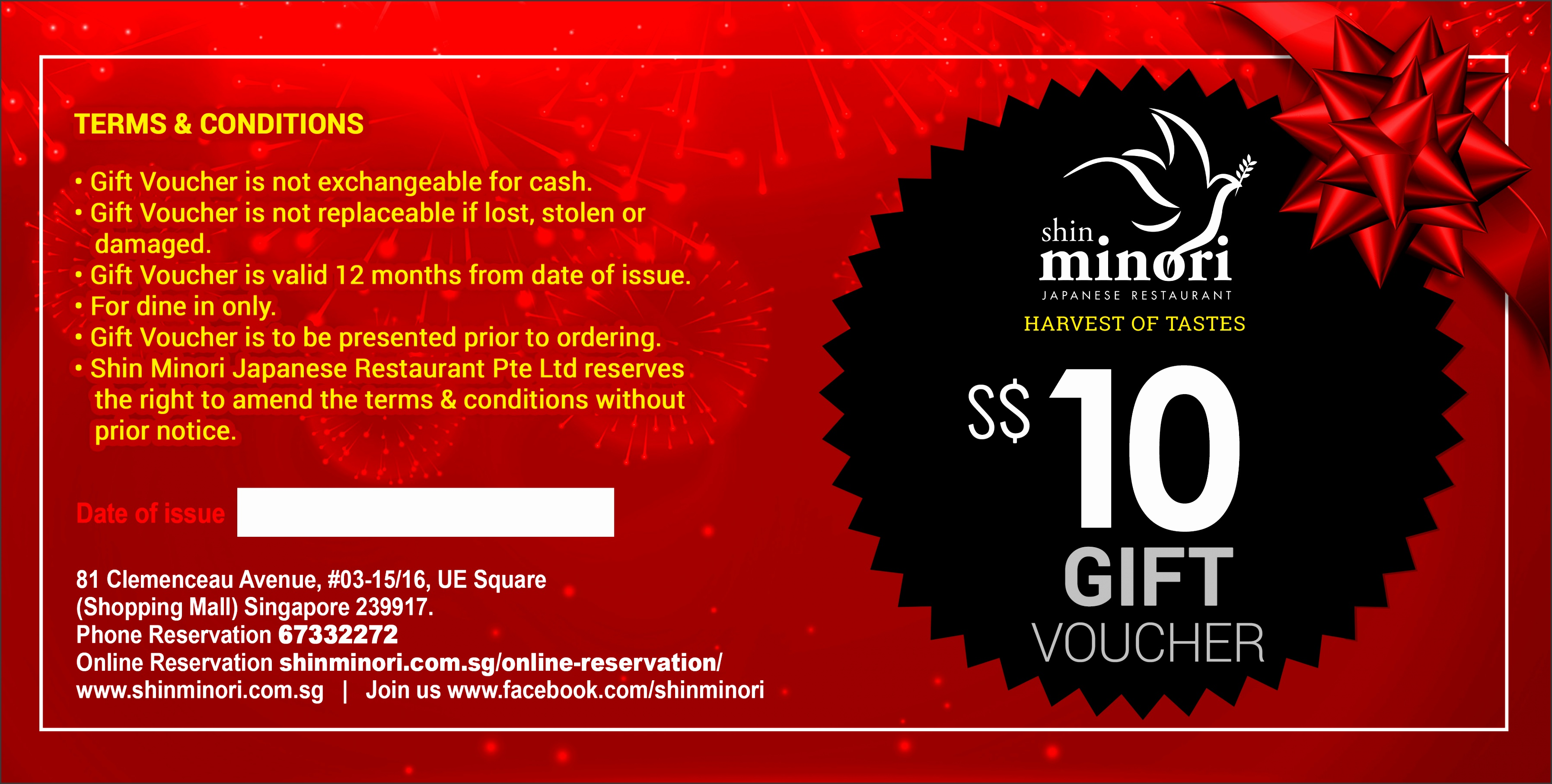 Adult Japanese Ala Carte Buffet Vouchers are Inclusive of Service Charge & GST