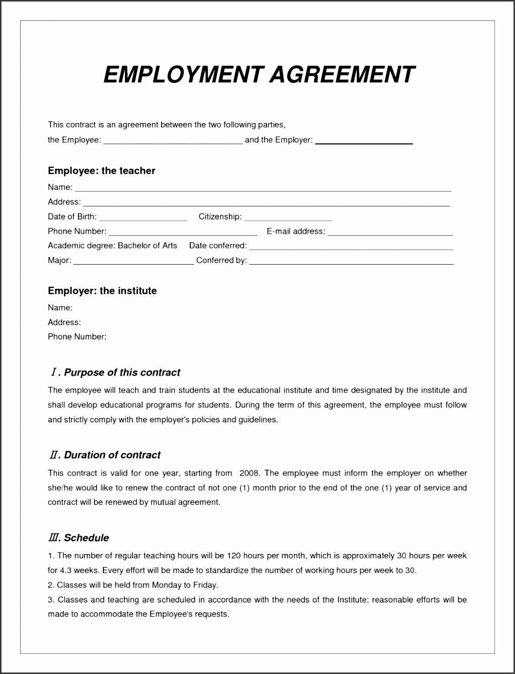 Car Loan Agreement Format Promissory Note Employeehoice Image Car Loan Agreement Format Promissory Note Employeehoice Image