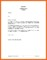 Academic Suspension Appeal Letter Sample