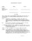 Apartment Contract Template