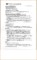 Appeal Against Dismissal Letter Template