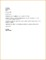Application Rejection Email Template