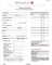 Beauty Consultation Forms Template