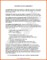 Business Plan Non Disclosure Agreement Template