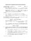 Ceo Employment Contract Template