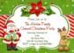 Christmas Invite Templates Free