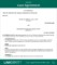Company Loan Agreement Template
