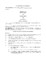 Company Shareholders Agreement Template